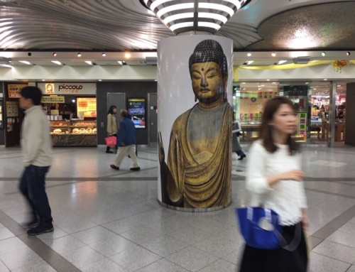 Osaka Diaries: Waiting in Orlando, Remembering the Embodied Ghosts of War